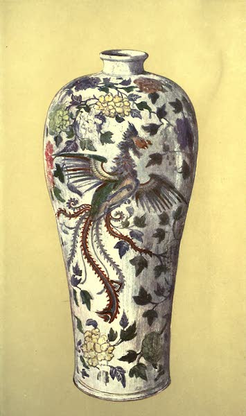 A Book of Porcelain - Jar, Chinese, Early Ming Dynasty. (1910)