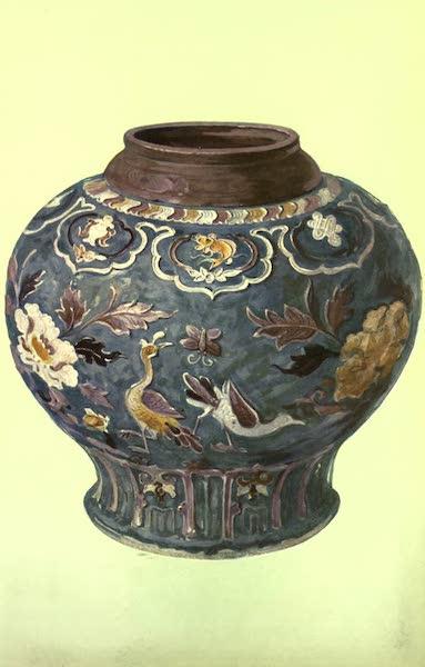 A Book of Porcelain - Vase, Bristol, with Exotic Birds. (1910)