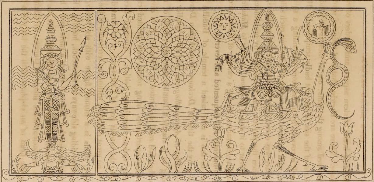 A Description of Ceylon Vol. 1 - Vishnu and Carticeyia in the Temple of Divinuara Maha Vishnu Dewawley (1807)
