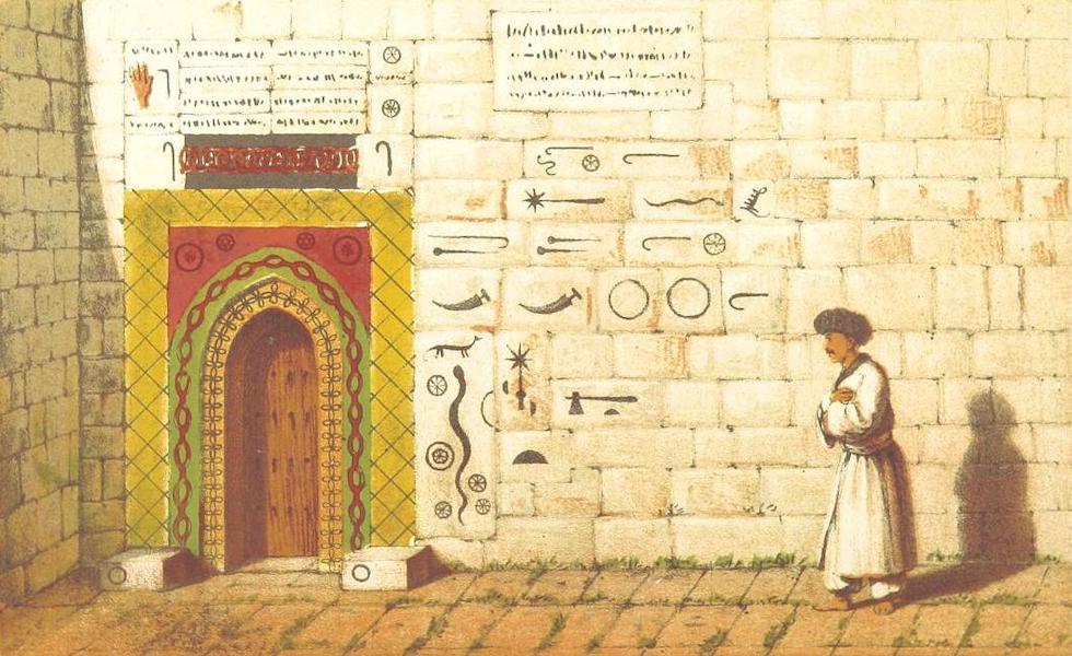 A Journey from London to Persepolis - Gate of Yezeedi Temple - Sheik Adi (1865)