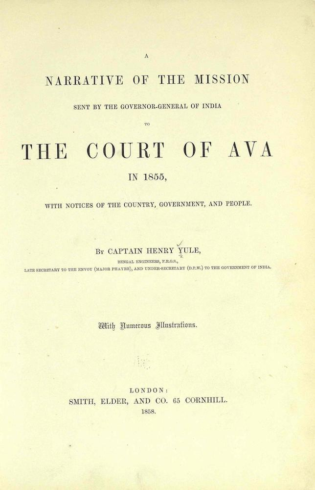 English - A Narrative of the Mission to the Court of Ava
