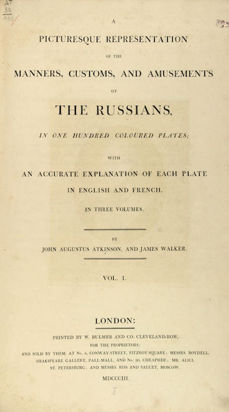A Picturesque Representation of the Russians Vol. 1 - Title Page (1803)