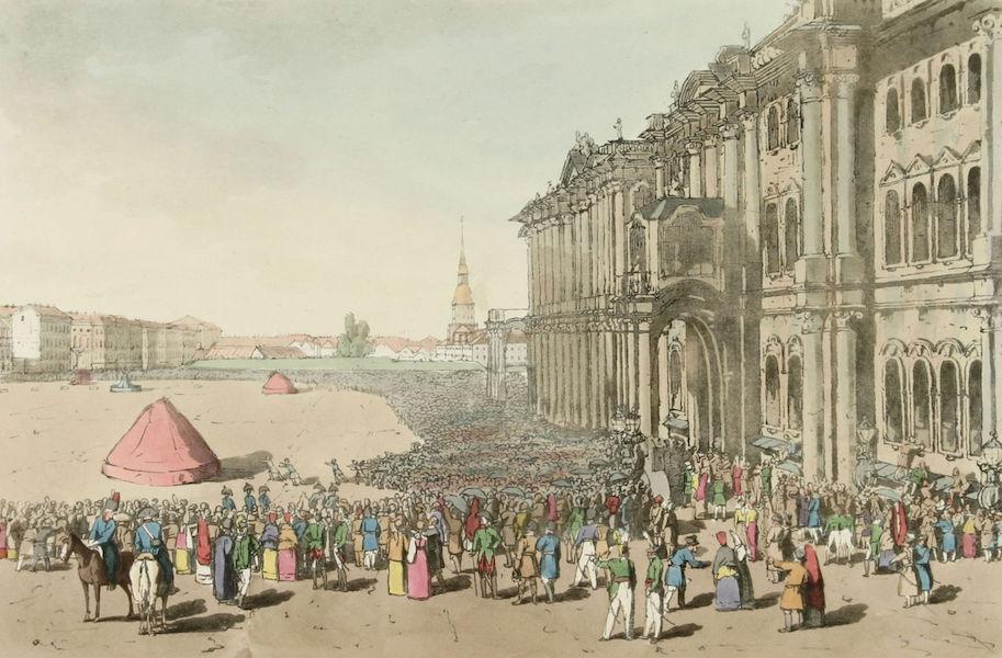 A Picturesque Representation of the Russians Vol. 2 - Public Festival (1804)