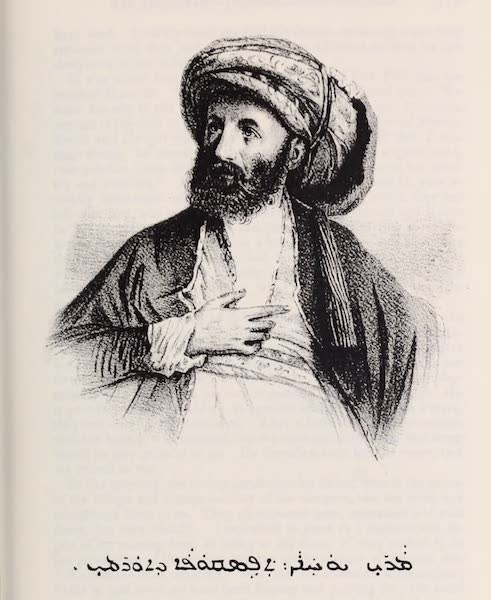 A Residence of Eight Years in Persia - Mar Yohannan, A Bishop of Oroomiah (1843)