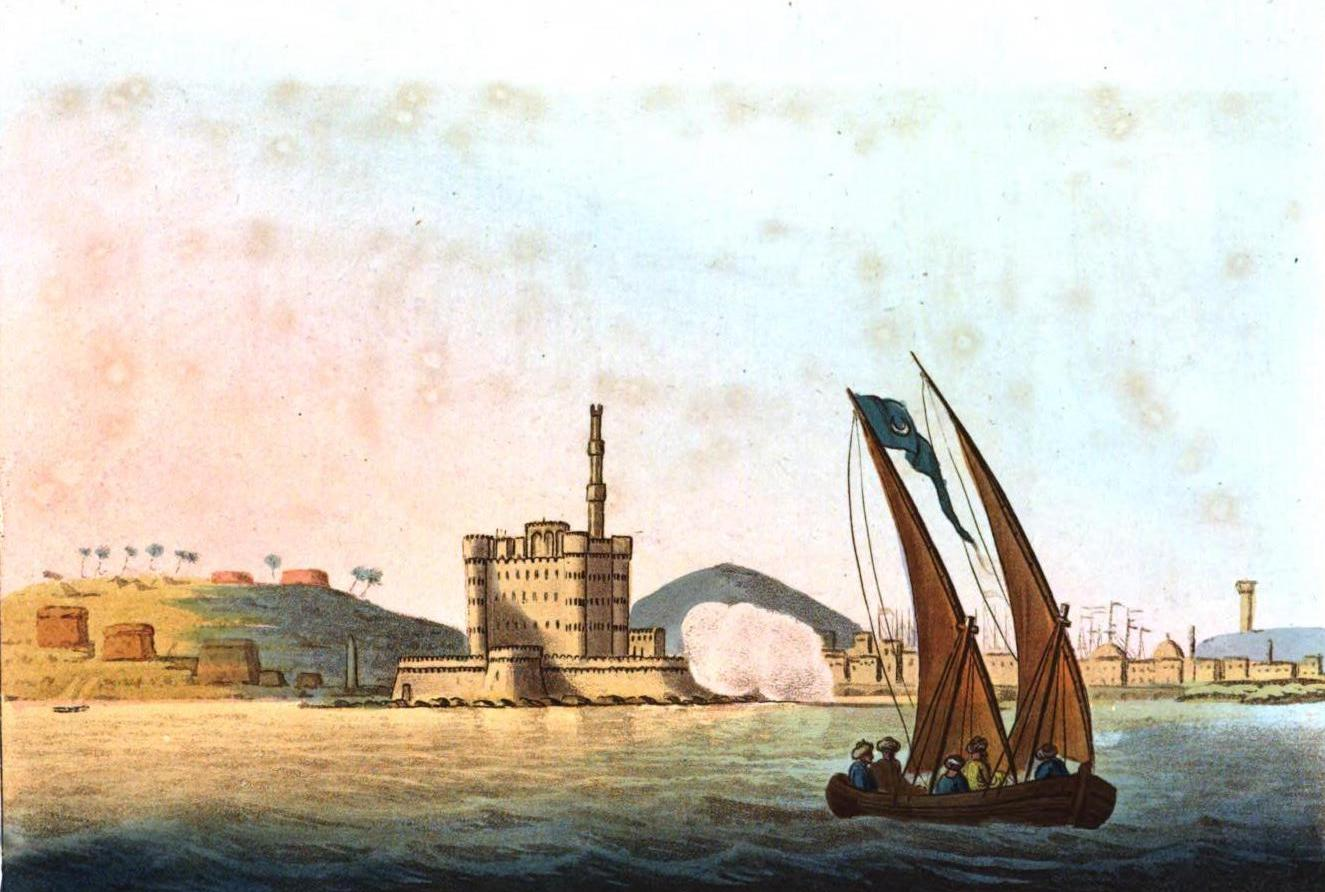 A Selection of Views in Egypt, Palestine, Rhodes, Italy, Minorca, and Gibraltar - The Pharos at Alexandria (1822)