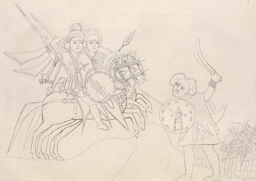 A Voyage to Abyssinia - Outline of an Abyssinian Drawing (1814)