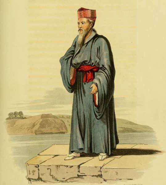 Account of a Voyage of discovery to the West Coast of Corea - The Prince of Loo Choo (1818)