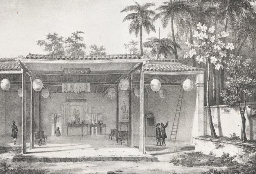 Album Pittoresque de la Fregate La Thetis et de la Corvette L'Esperance - Intérieur d'une Pagode dans le quartier Chinois, a Malacca (Cote Malaye) (1828)