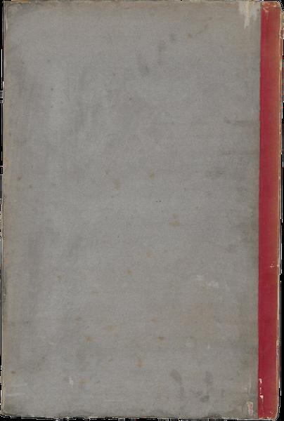 Album Pittoresque de la Fregate La Thetis et de la Corvette L'Esperance - Back Cover (1828)