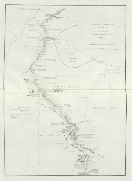 An Authentic Account of an Embassy from the King of Great Britain to the Emperor of China [Vol. 3: Plates] - A sketch of a journey from Zhe-hol in Tartary (1797)