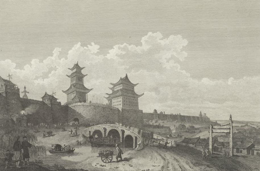 An Authentic Account of an Embassy from the King of Great Britain to the Emperor of China [Vol. 3: Plates] - View of one of the western gates of the city of Pekin (1797)