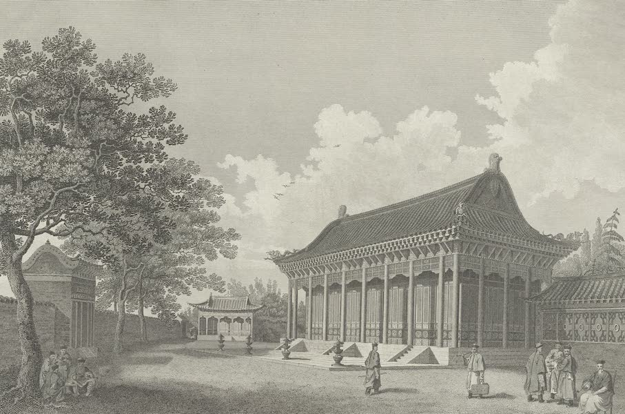 An Authentic Account of an Embassy from the King of Great Britain to the Emperor of China [Vol. 3: Plates] - View of the Front of the Hall of Audience at the Palace of Yuen-Men-Yuen (1797)