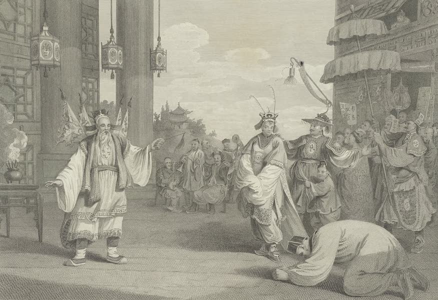 An Authentic Account of an Embassy from the King of Great Britain to the Emperor of China [Vol. 3: Plates] - A dramatic scene on the Chinese stage (1797)