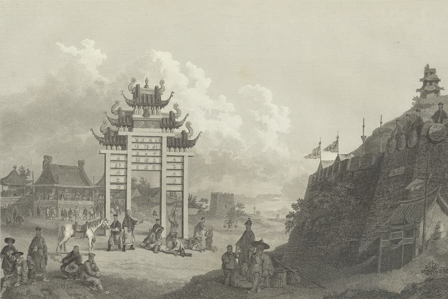 An Authentic Account of an Embassy from the King of Great Britain to the Emperor of China [Vol. 3: Plates] - View of a Pai-too (1797)