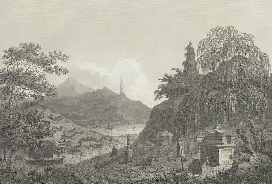 An Authentic Account of an Embassy from the King of Great Britain to the Emperor of China [Vol. 3: Plates] - View of the Lake See-hoo, and tower of the thundering winds (1797)