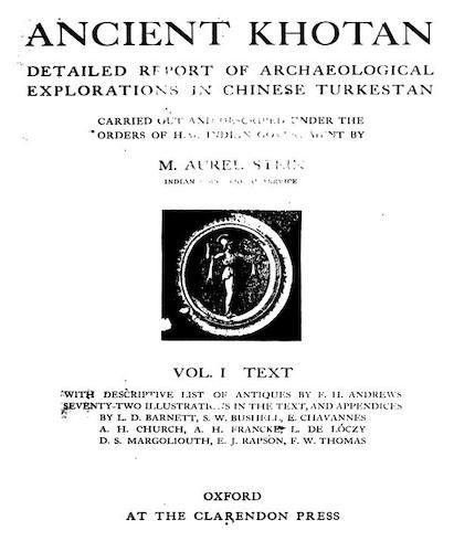 Ancient Khotan Vol. 1 (1907)