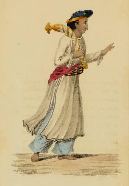 Suntoo-burdar, or Running Footman