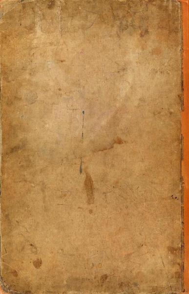 Atlas Pintoresco e Historico De Los Estados Unidos Mexicanos - Back Cover (1885)