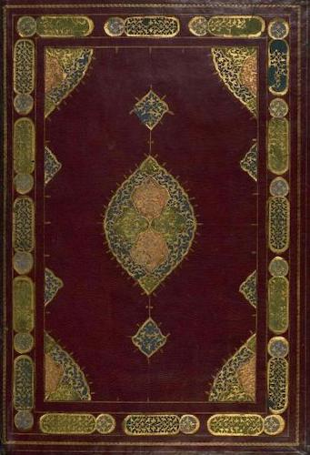 Geography - Kitab-ı Bahriye [Book of Navigation]