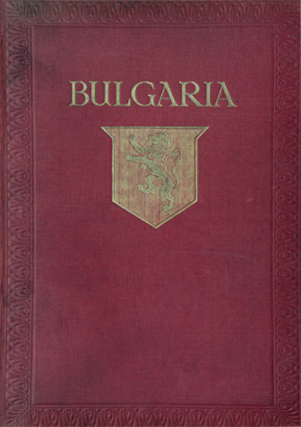 Bulgaria - Front Cover (1915)