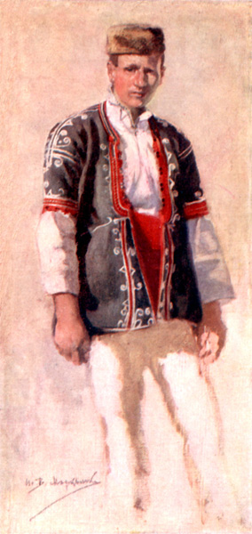Bulgaria - A Young Shôp Man of the District of Sofia (1915)