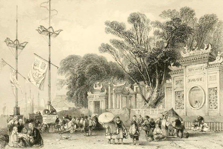 China in a Series of Views Vol. 1 - Facade of the Great Temple, Macao (1843)