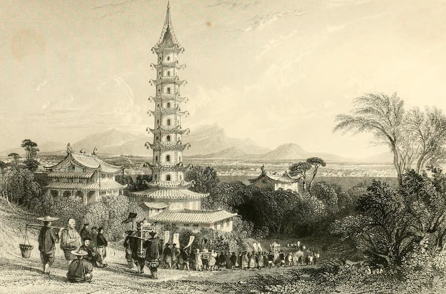 China in a Series of Views Vol. 2 - The Porcelain Tower, Nanking (1843)