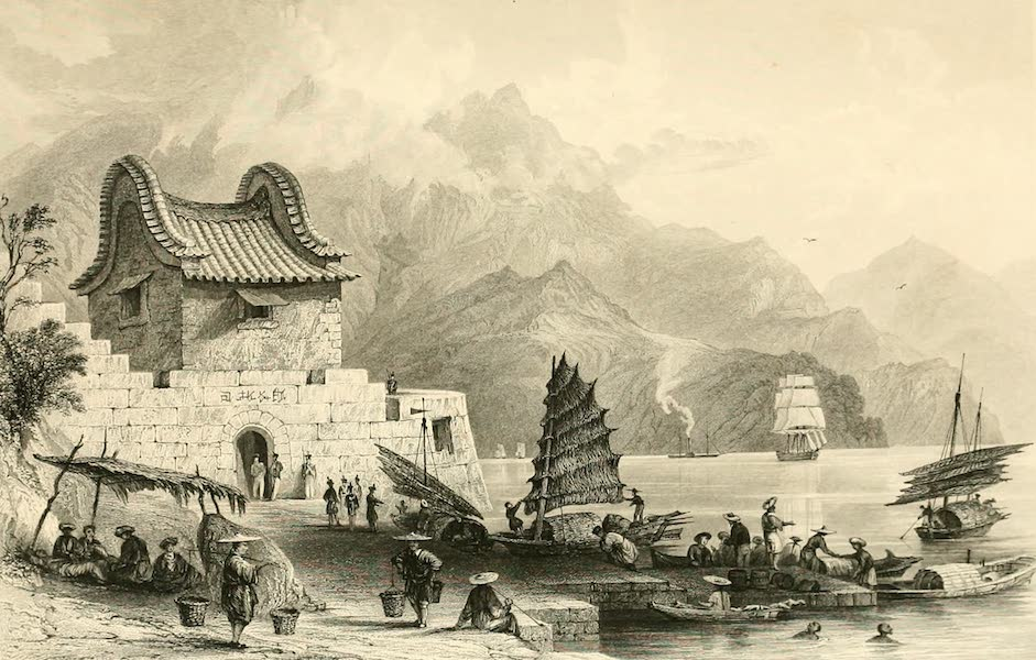 China in a Series of Views Vol. 2 - Fort Victoria, Kow-loon (1843)