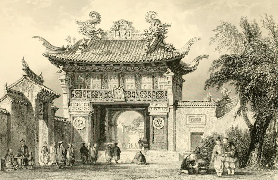 First Entrance to the Temple of Confucius, Ching-hai