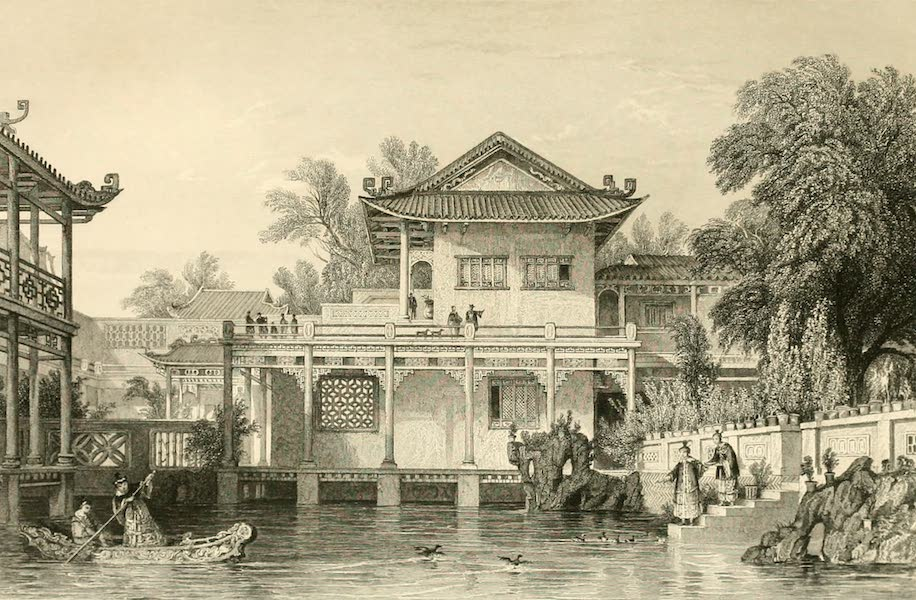 China in a Series of Views Vol. 2 - The Fountain Court in Conseequa's House, Canton (1843)