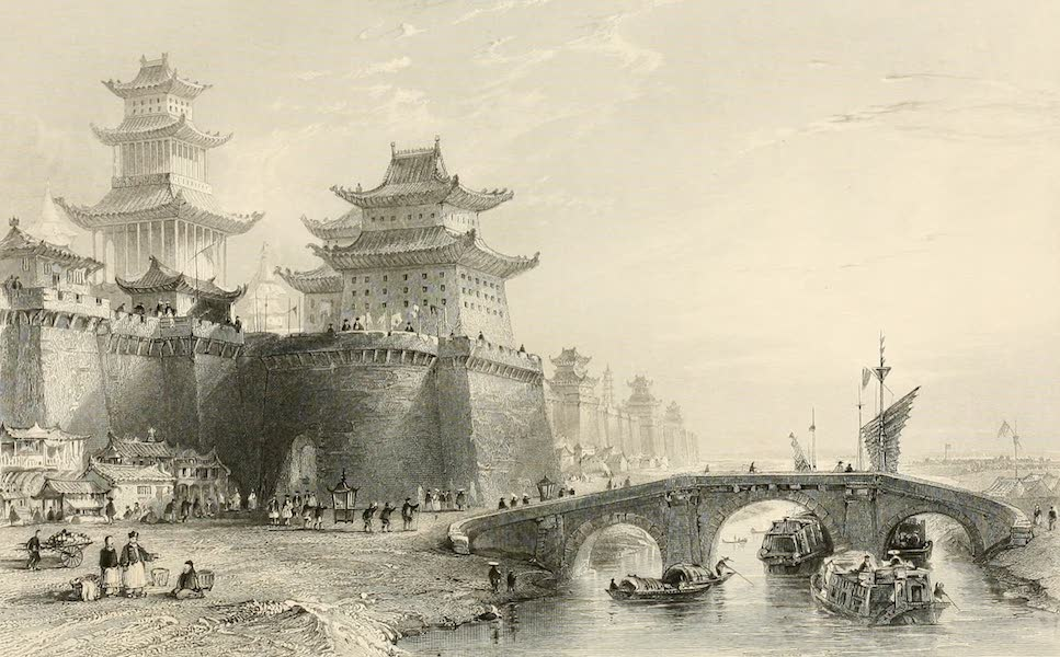 China in a Series of Views Vol. 3 - The Western Gate of Peking (1843)
