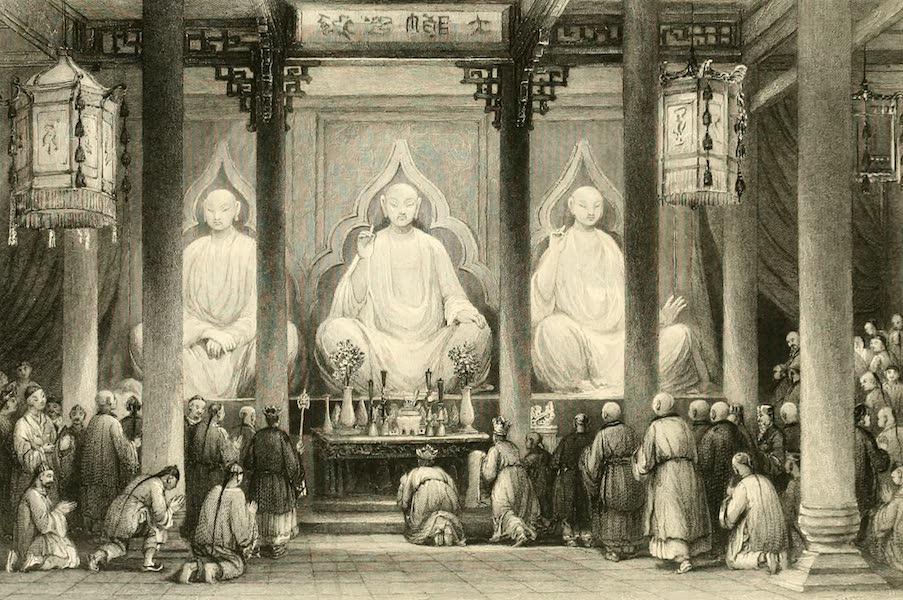 China in a Series of Views Vol. 3 - Great Temple at Honan (1843)