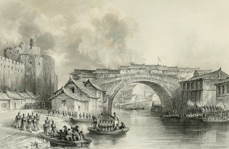 China in a Series of Views Vol. 4 - West Gate of Ching-keang-foo (1843)