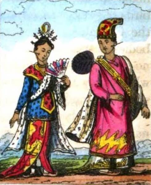 Cosmorama : A View of the Costumes and Peculiarities of all Nations - Birman Woongee and Lady (1827)