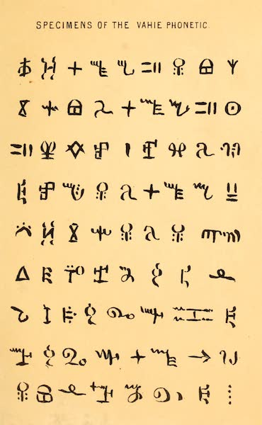 Dahomey and the Dahomans - Specimens of the Vahie Phonetic (1851)