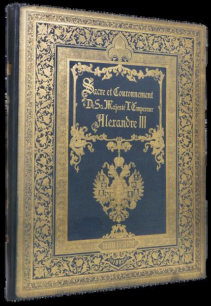 Description du Sacre et du Couronnement de Leurs Majestes Imperiales - Book Display (1883)
