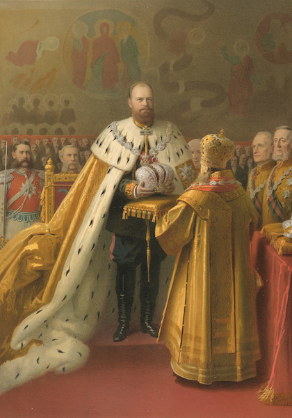 Description du Sacre et du Couronnement de Leurs Majestes Imperiales - Couronnement de Sa Majeste l'Empereur (1883)