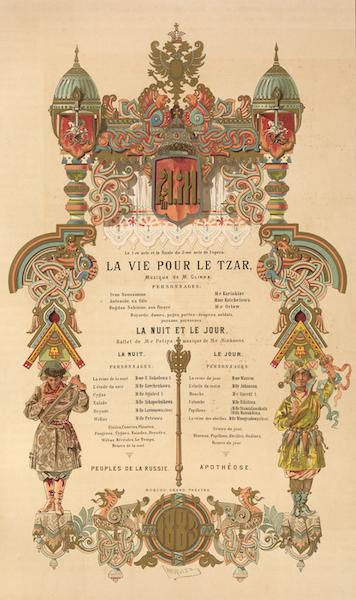 Description du Sacre et du Couronnement de Leurs Majestes Imperiales - Affiche du Spectacle-Gala (1883)