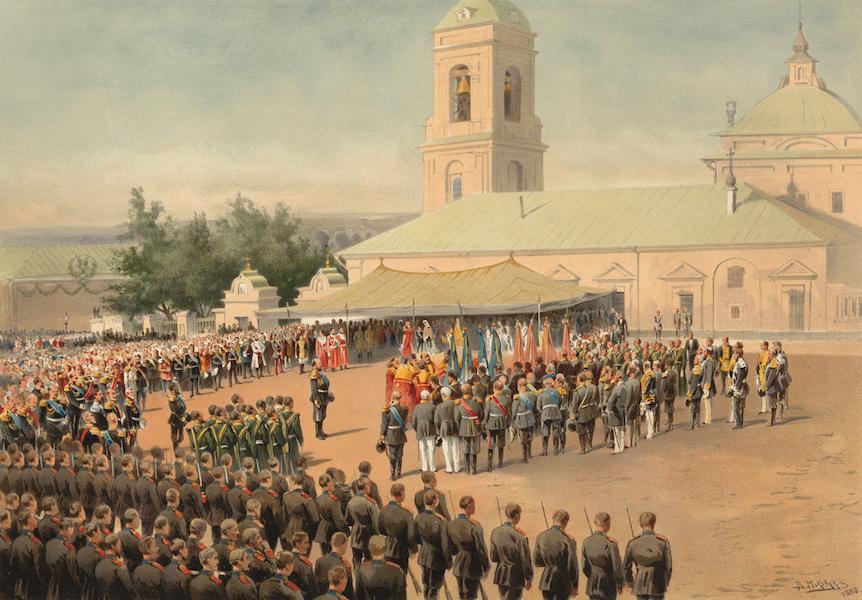 Description du Sacre et du Couronnement de Leurs Majestes Imperiales - Benediction des drapeaux des regiments Preobrajensky et Semenowsky (1883)
