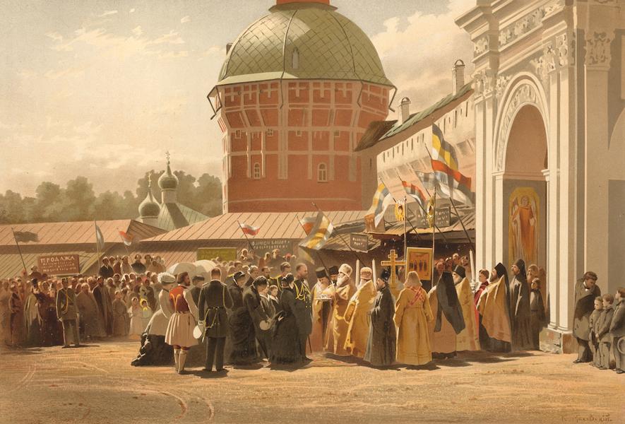 Description du Sacre et du Couronnement de Leurs Majestes Imperiales - Visite de Leurs Majestes au Monastere de Saint-Serge, a Troitza (1883)
