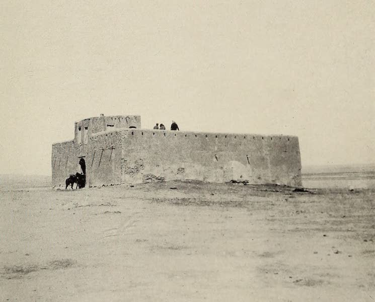 From Damascus to Palmyra - Guard House at Ain el Beda. From a Photograph (1908)