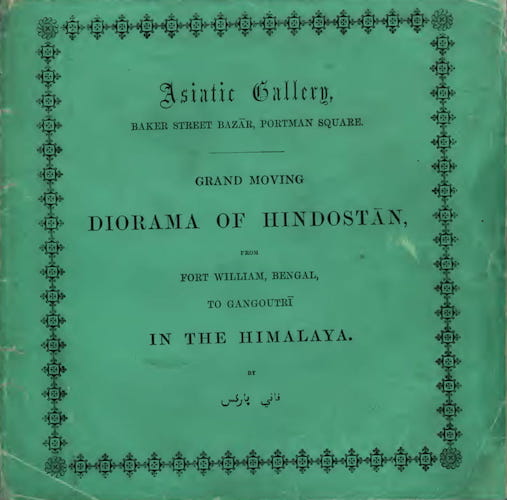 English - Grand Moving Diorama of Hindostan