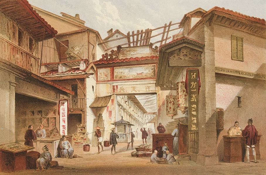 Graphic Scenes of the Japan Expedition - No. 4 - Old China Street, Canton (1856)