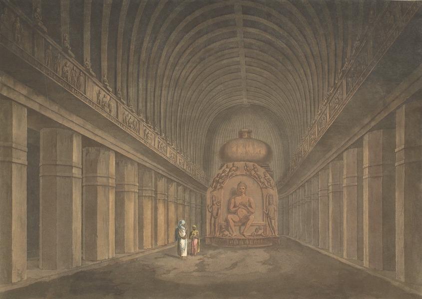 Hindoo Excavations in the Mountain of Ellora - Viswakarmâ (1803)