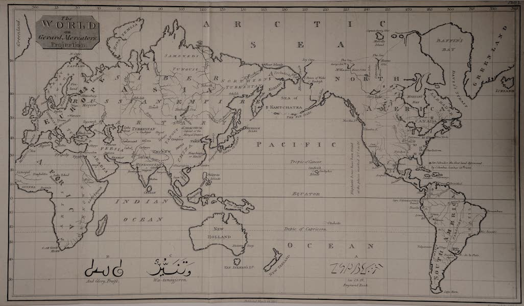 Historical Researches on the Conquest of Peru, Mexico - The World on Mercator's Projection (1827)