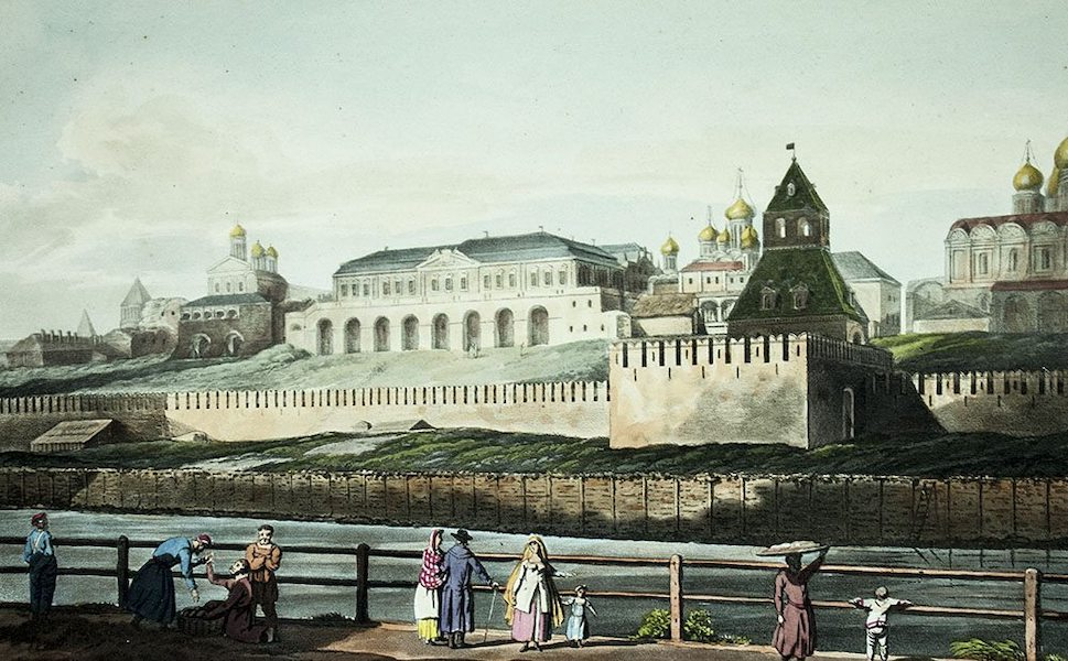 Historical Sketch of Moscow - View of the Imperial Palace of the Kremlin at Moscow (1813)