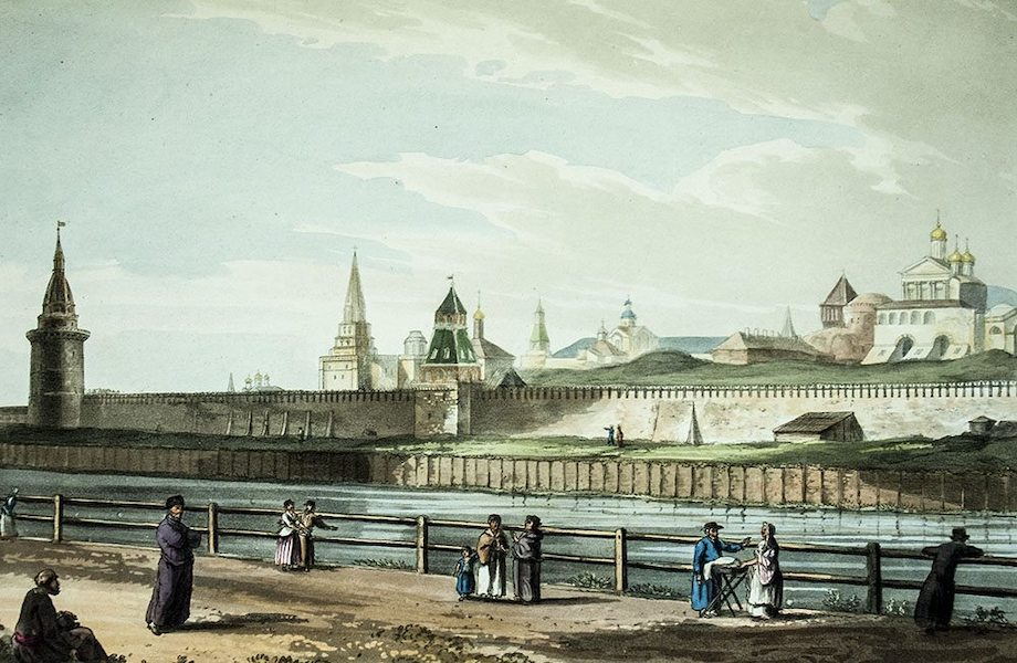 Historical Sketch of Moscow - Walls of the Kremlin, extending to the Round Tower (1813)