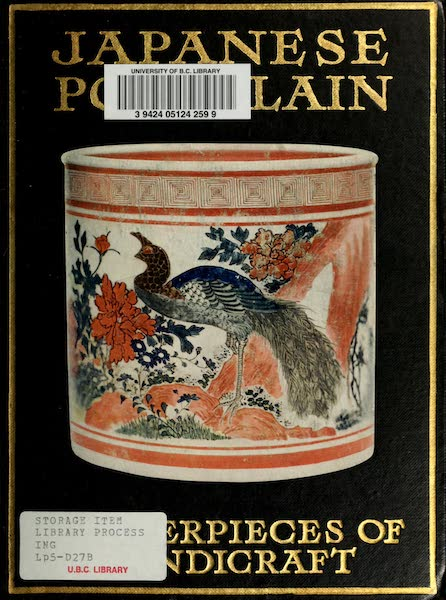 Japanese Porcelain - Front Cover (1909)