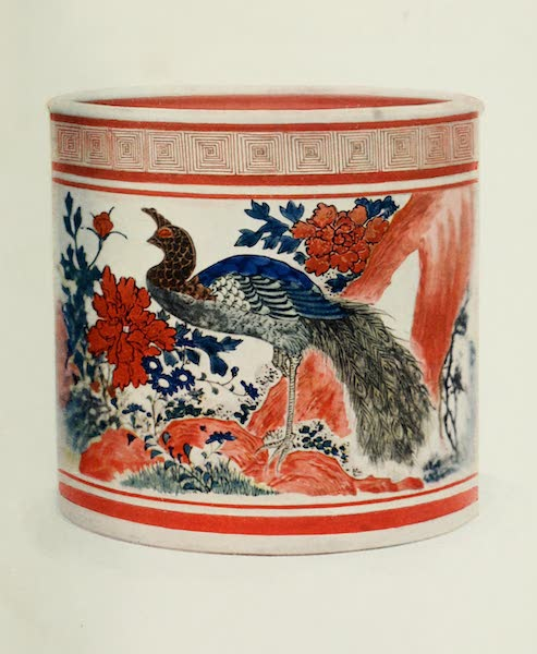 Japanese Porcelain - Kioto Brush-Holder (1909)