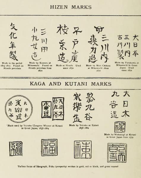 Japanese Porcelain - Japanese Marks [V] (1909)